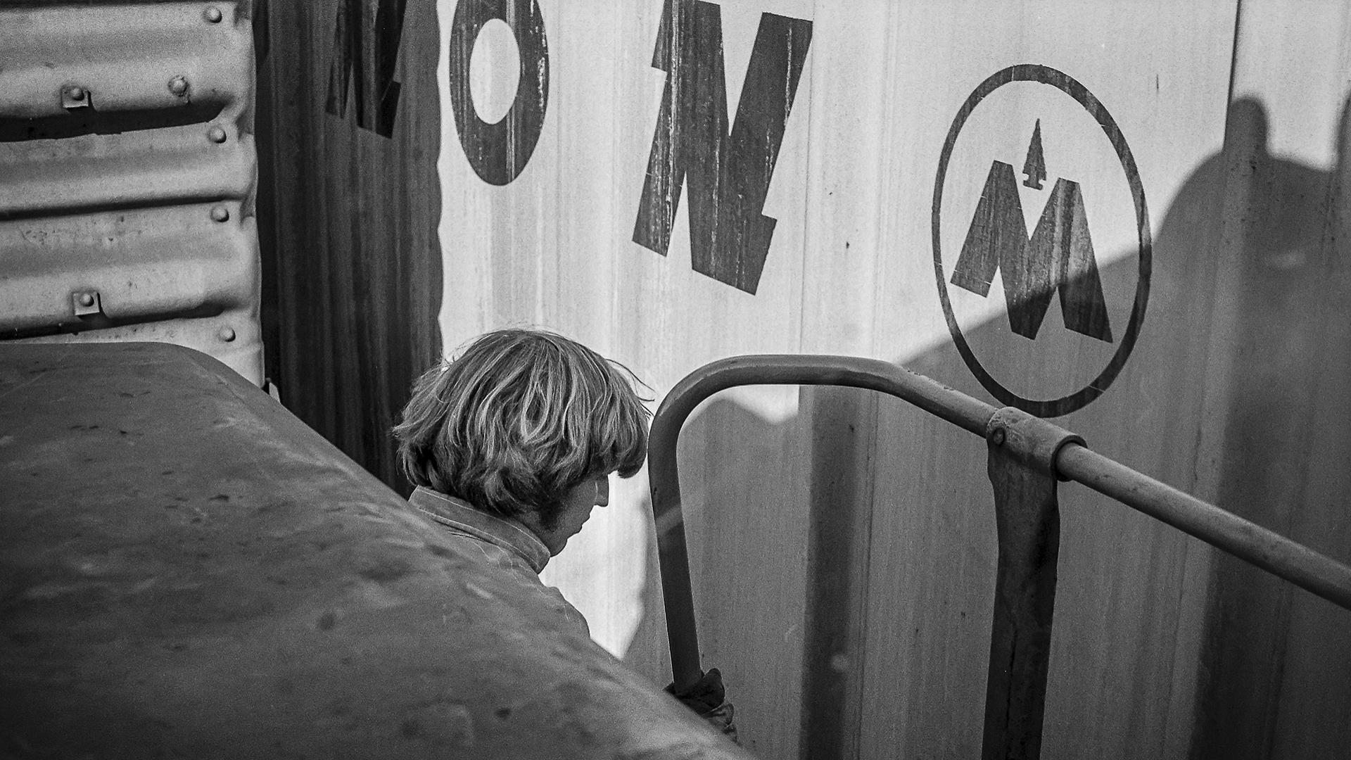 McDoel Yard-192-Jim Maire-1973-Edit.jpg