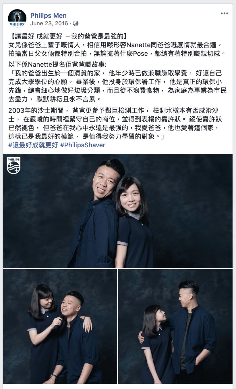 Screen Shot 2018-08-23 at 8.28.26 AM.png
