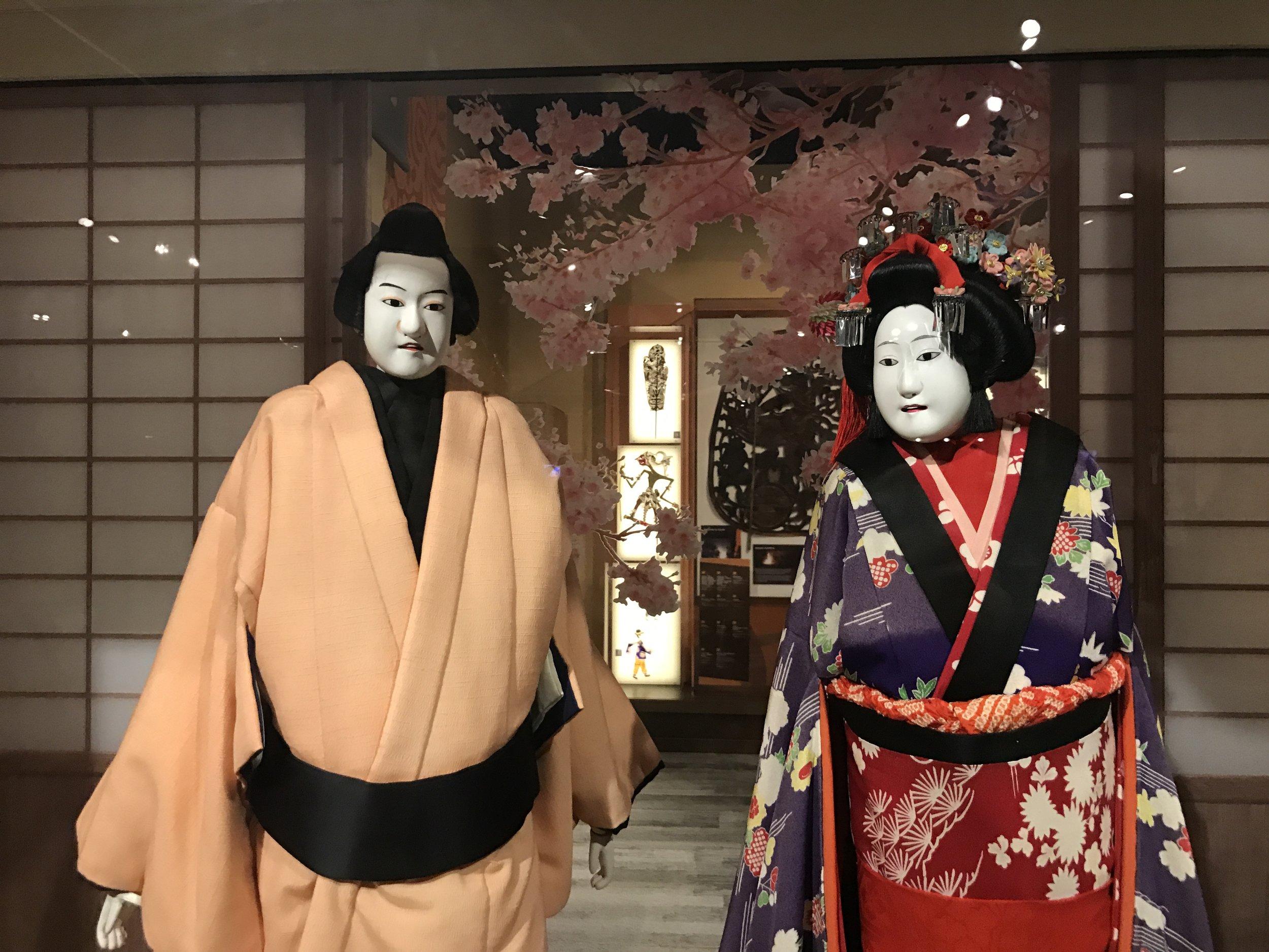japanese bunraku hisamatsu osome