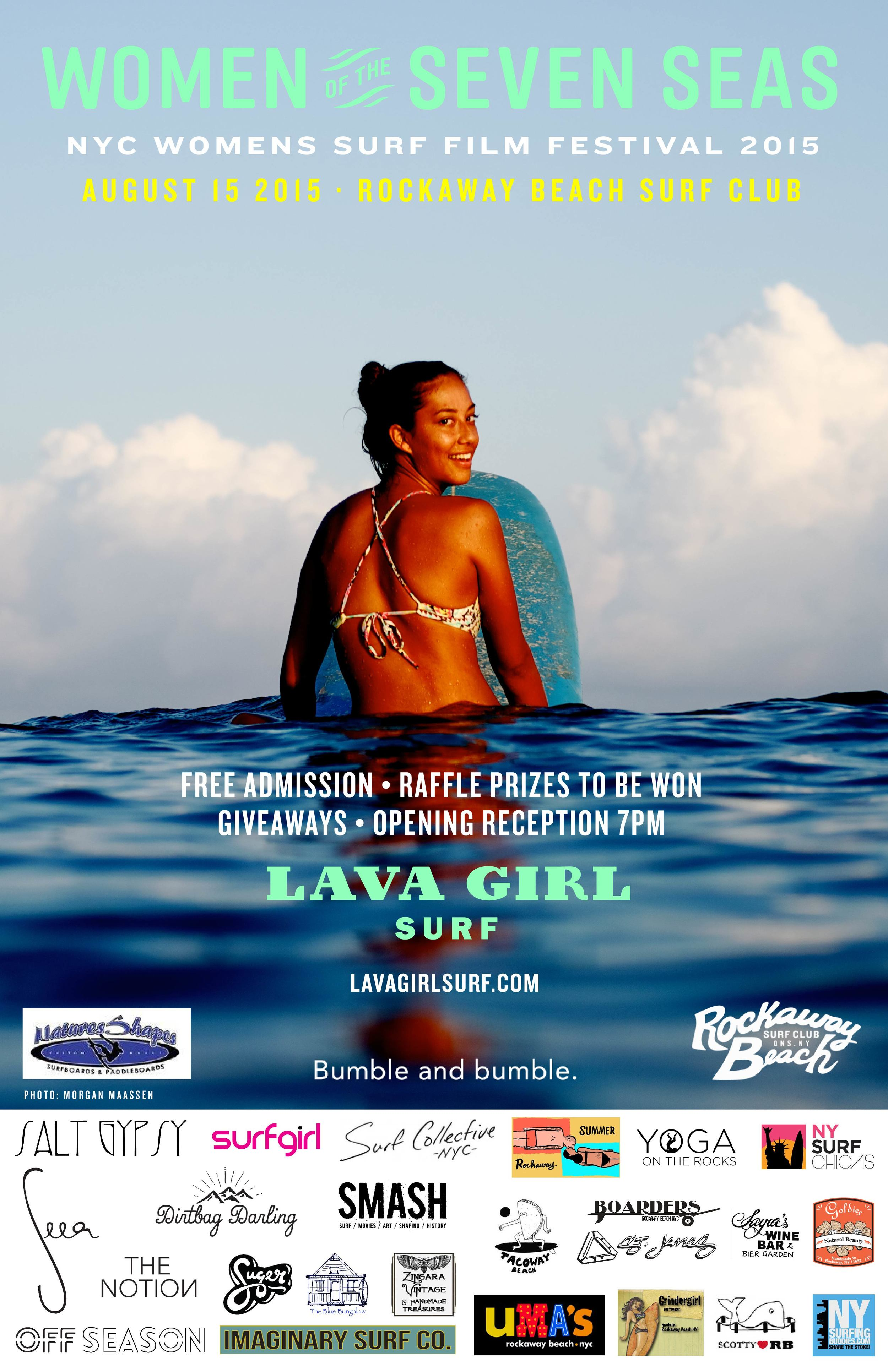 lava girl surf nyc womens surf film festival