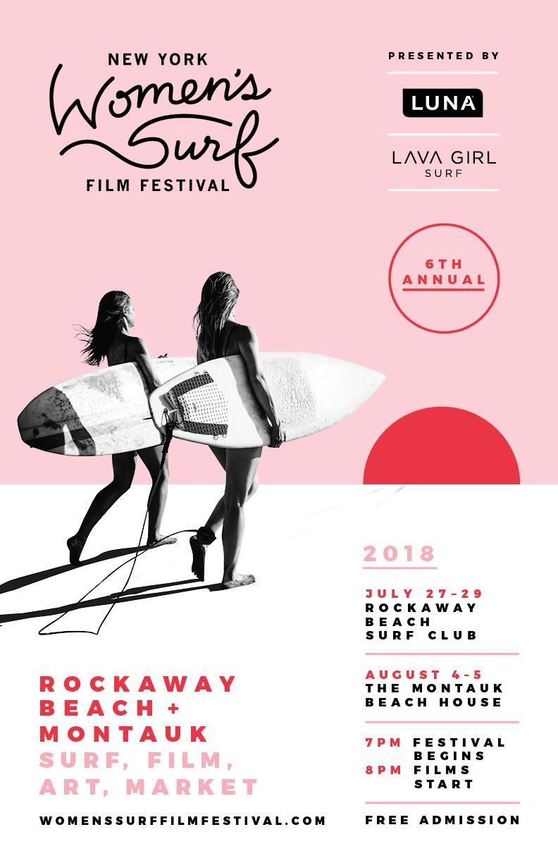ny womens surf film festival