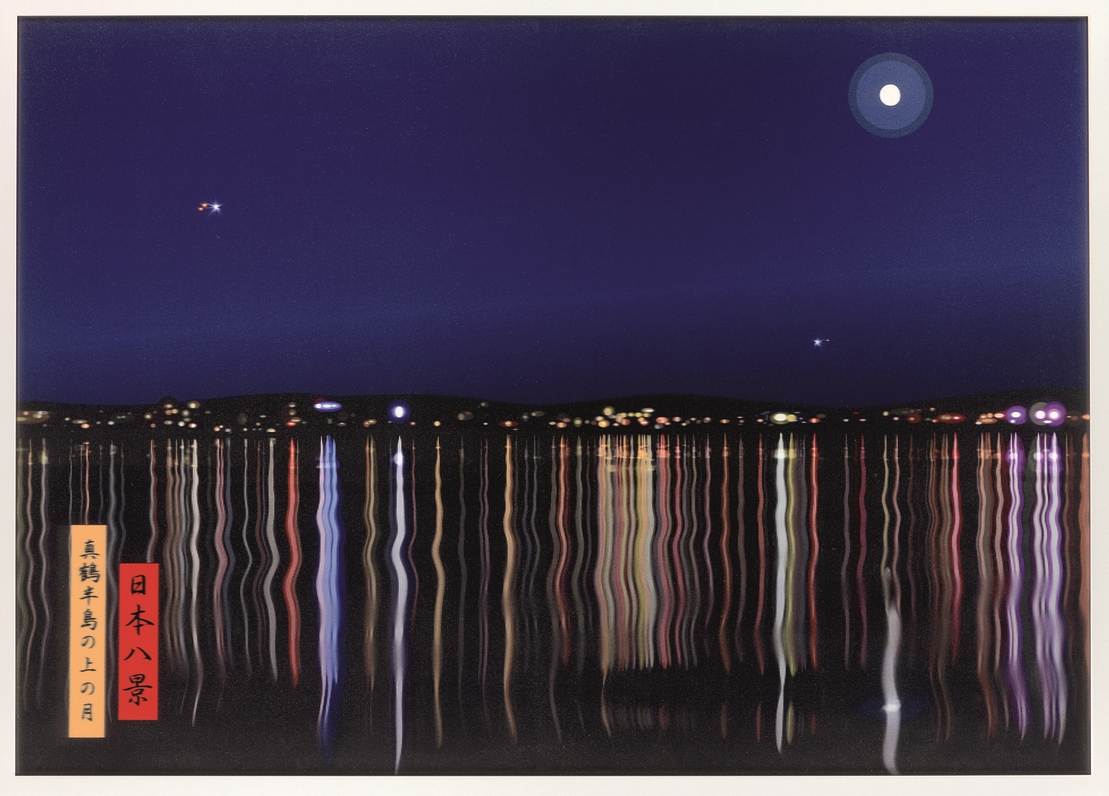 Julian Opie  View of the Moon over Manatsuru Peninsula • 2009 Lenticular 3D Edição: 50 90 x 125 cm