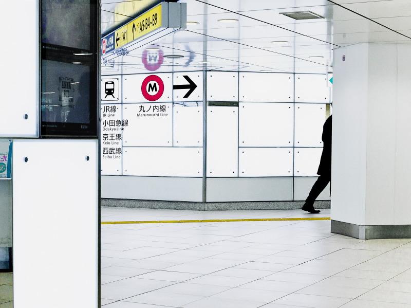 Shinjuku Neighborhood  2010  fotografia  100cm x 150cm