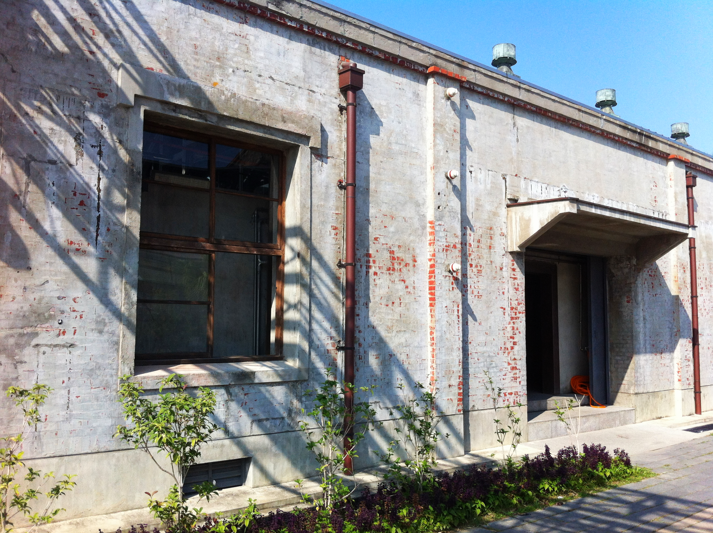 an old liquor factory, now reclaimed as a cultural events space.