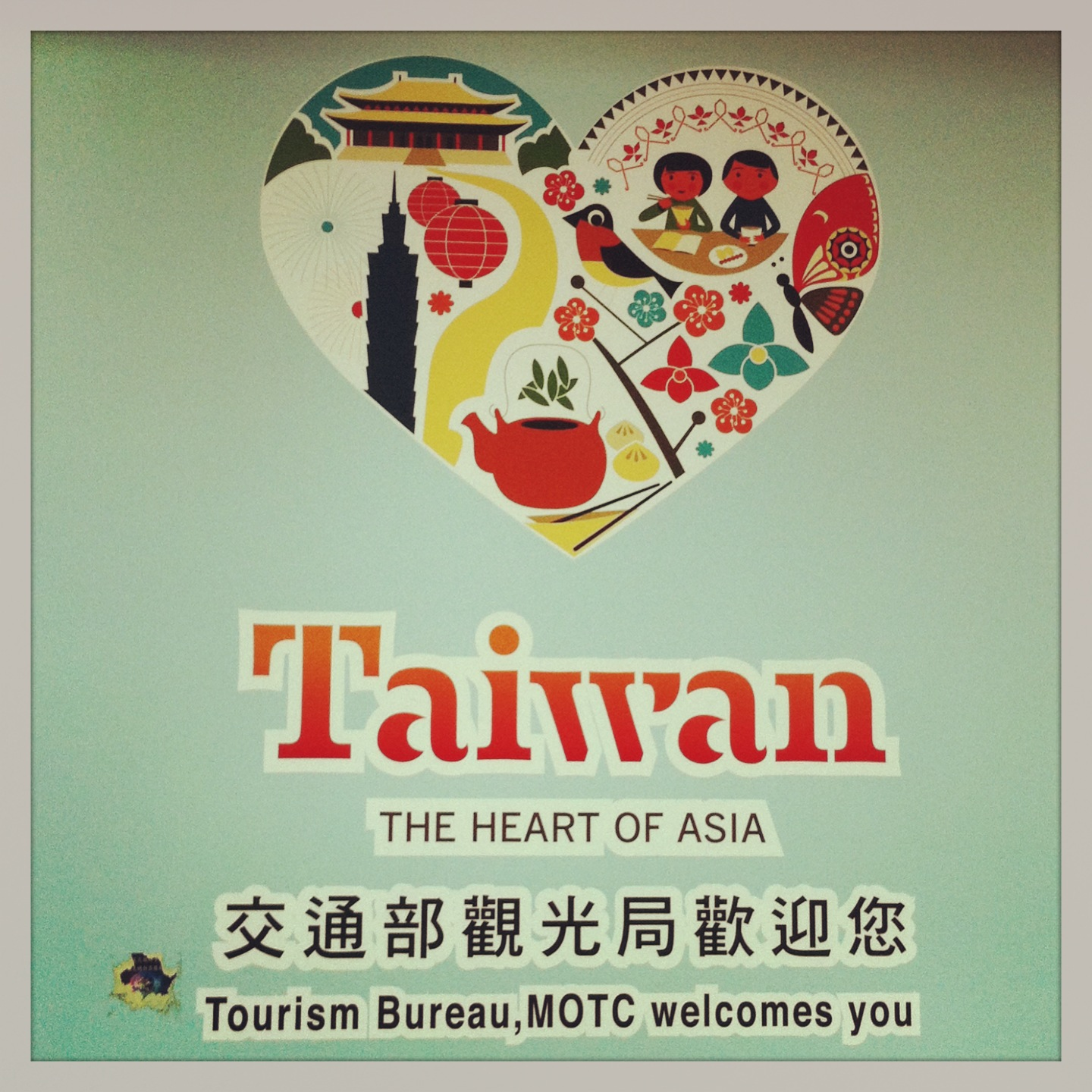 a poster from the current tourism campaign, seen at Taoyuan International Airport (TPE).