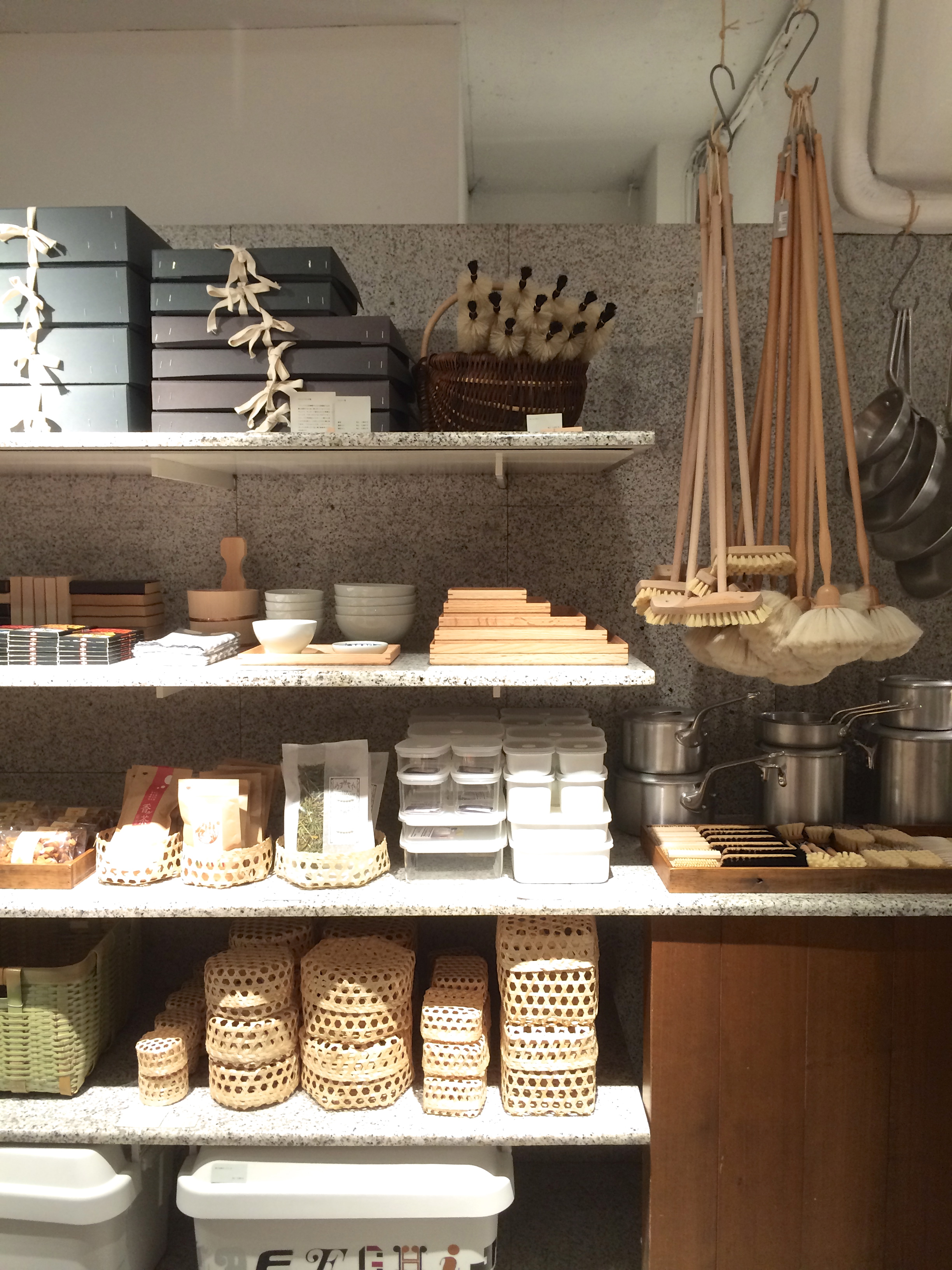 pantry goods and orderly containers.