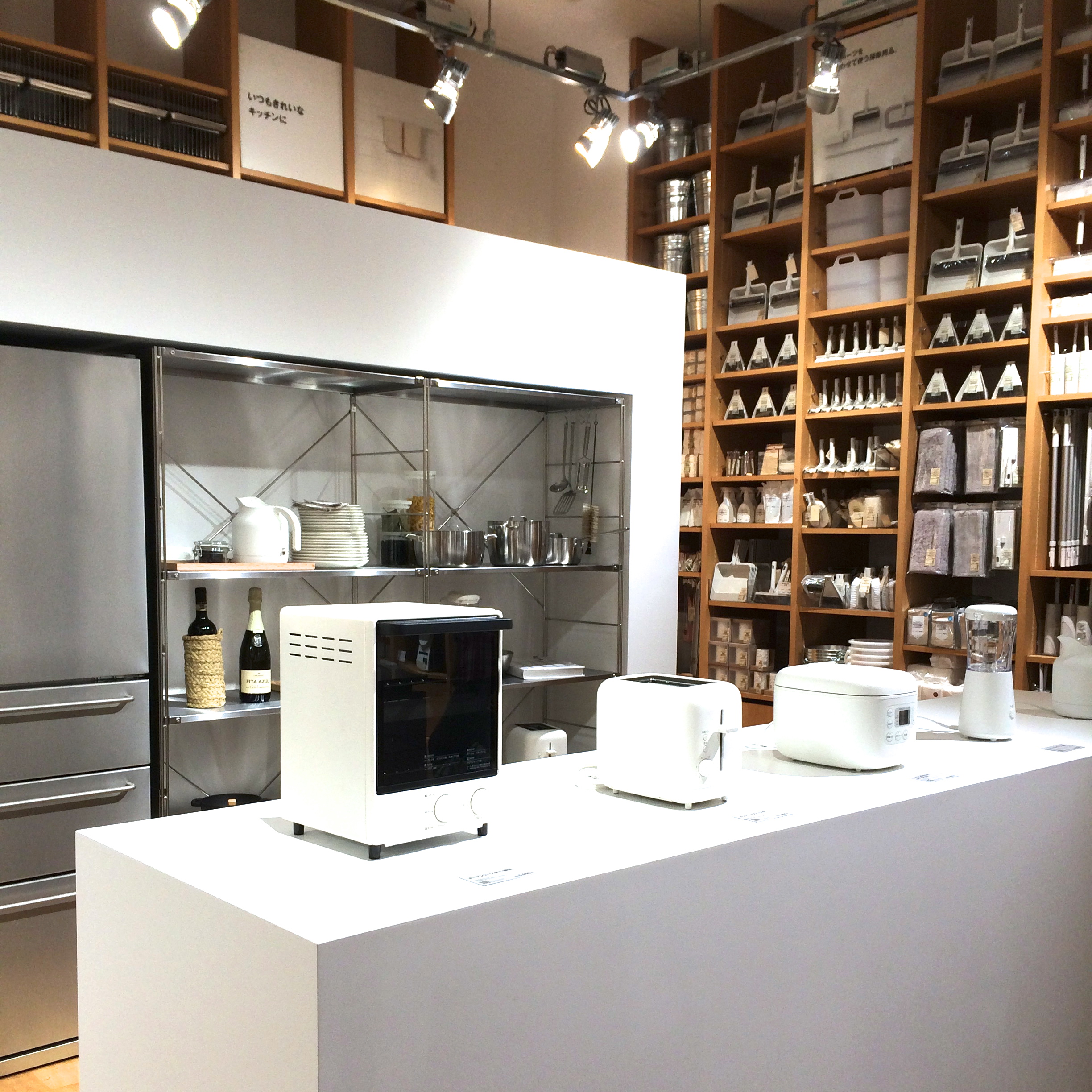 MUJI kitchen appliances, including a rice cooker, toaster, blender, and coffee grinder. all in a beautiful bright white.