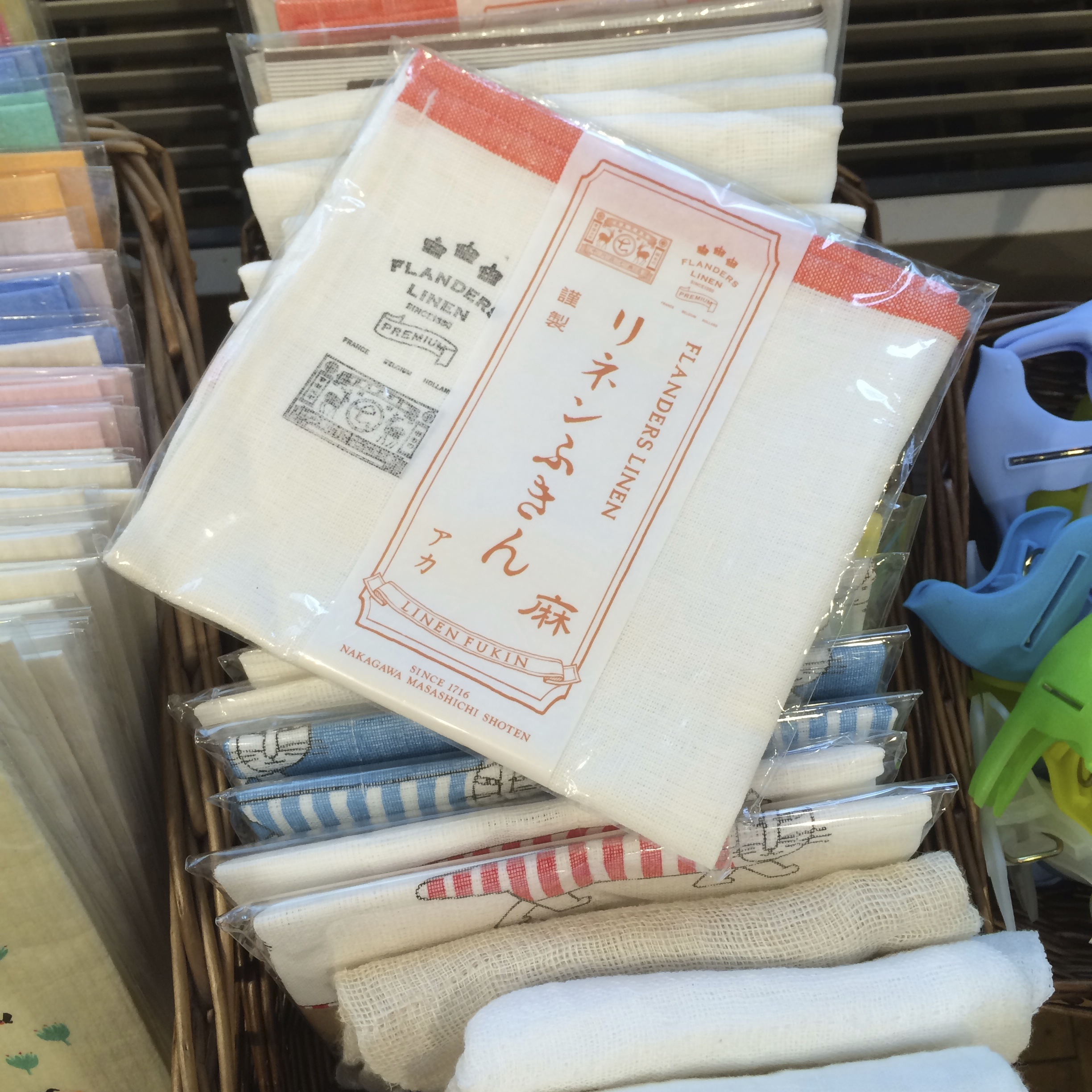 some adorably packaged dish rags.