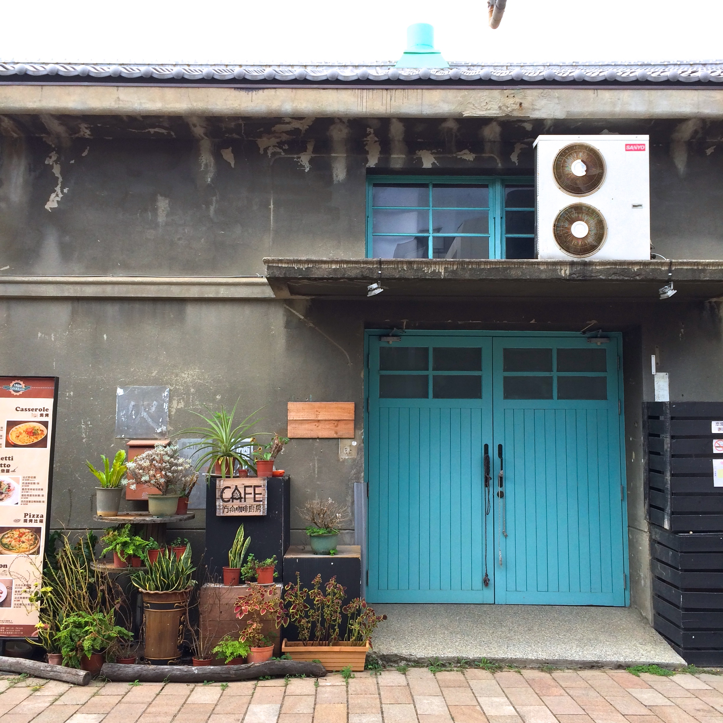 taichung-ccip-cafe-1