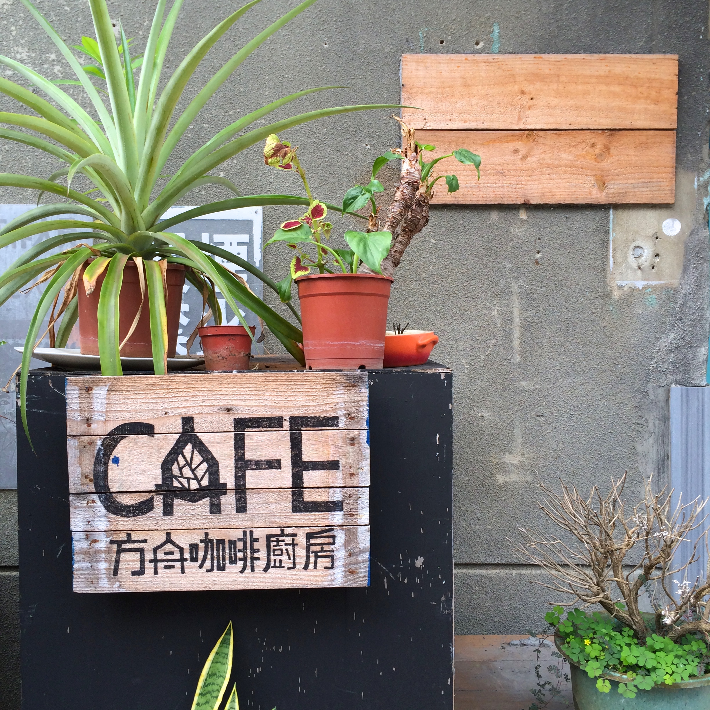 taichung-ccip-cafe-2