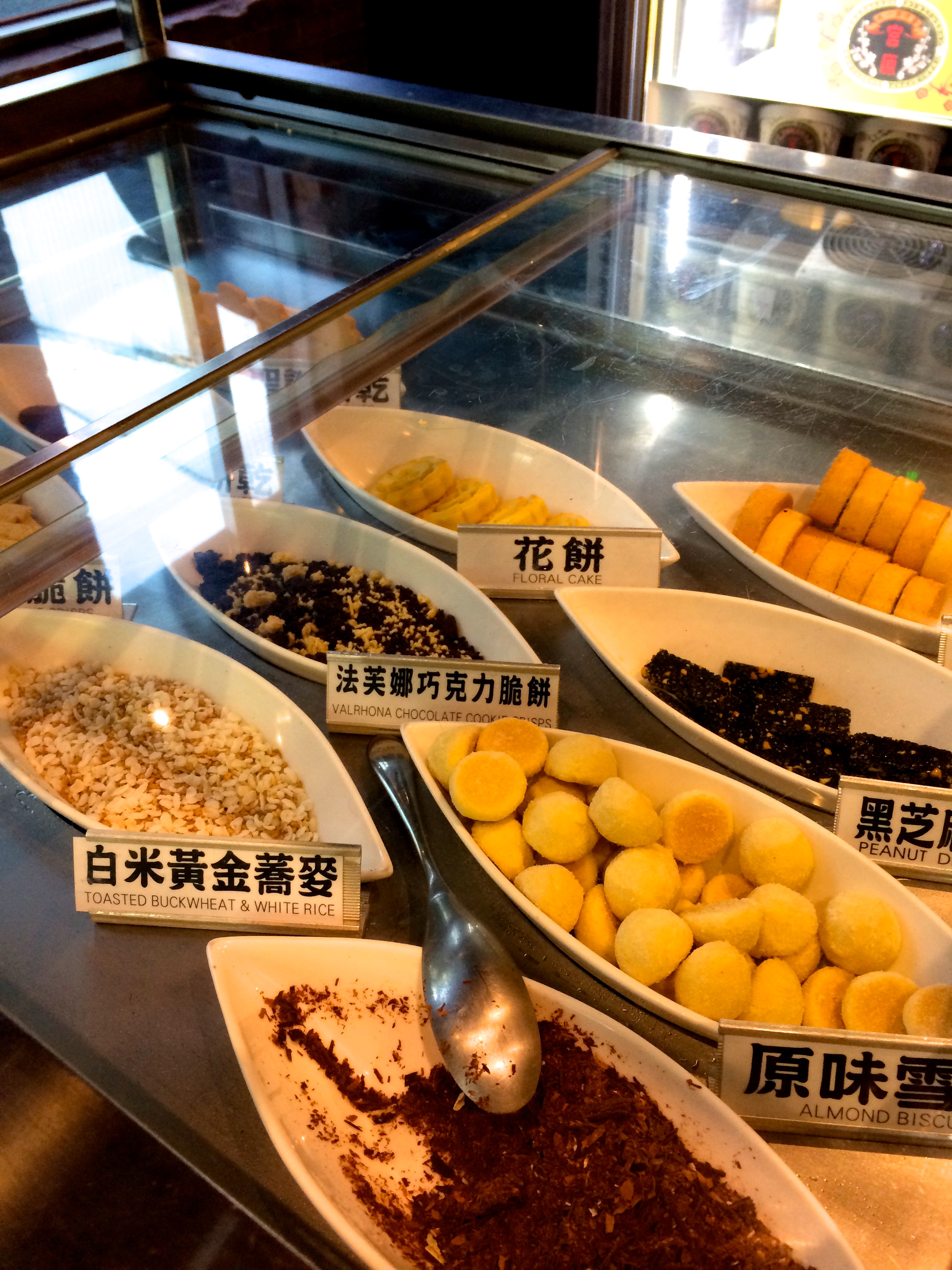miyahara-toppings
