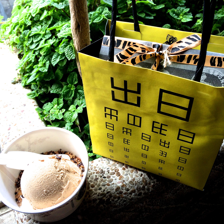 miyahara-ice-cream-outside