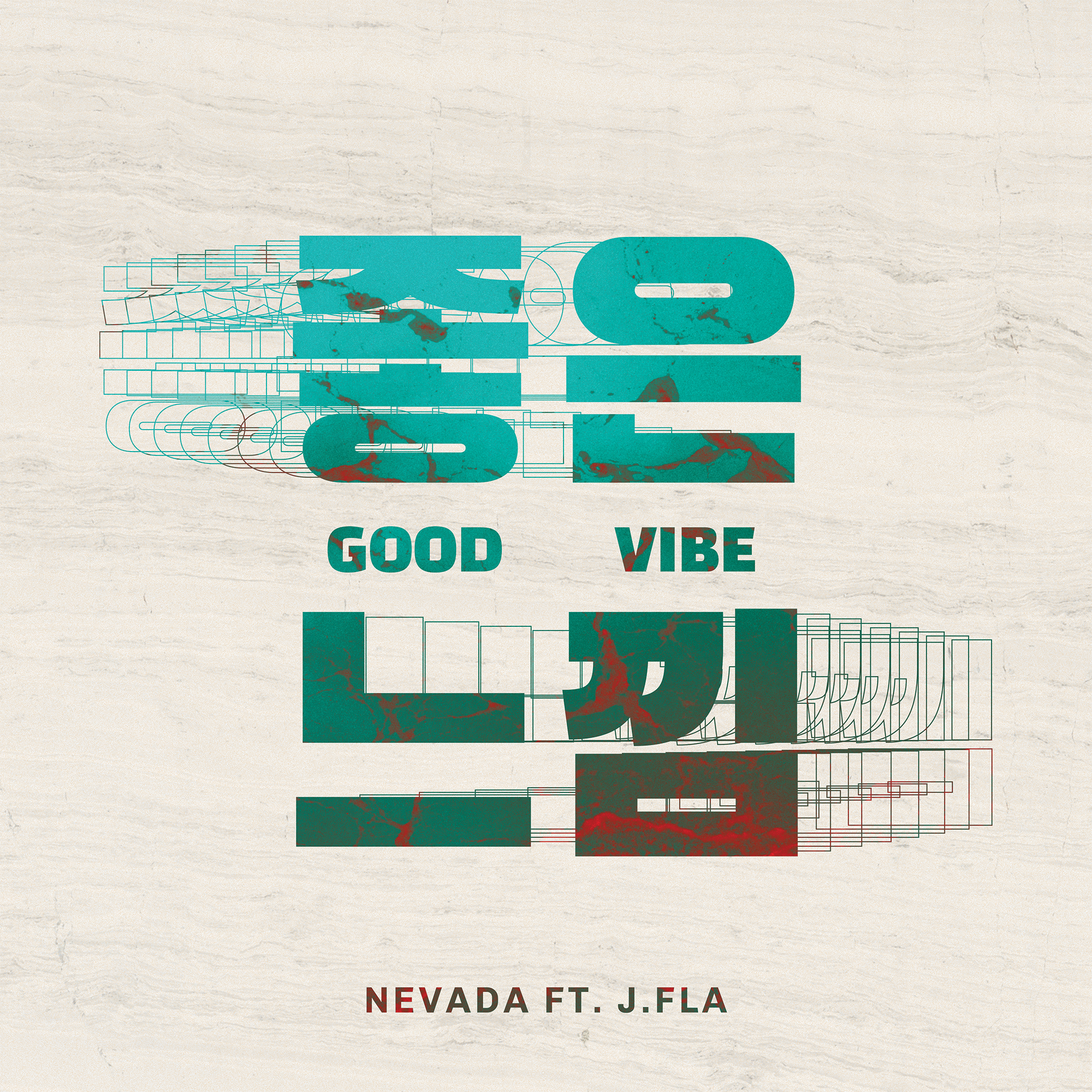 GoodVibe2.png