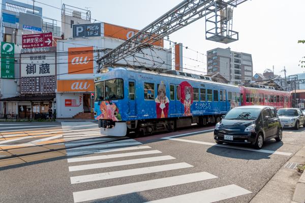 Train, Street view