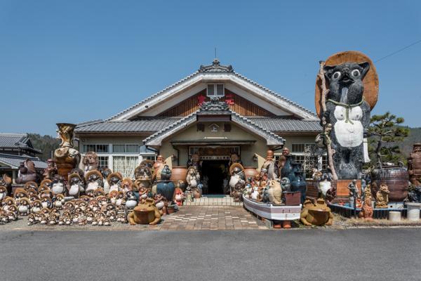 Shigara Yaki Shop