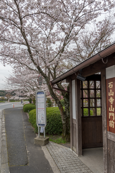 Bus Stop, Ishiyama-dera
