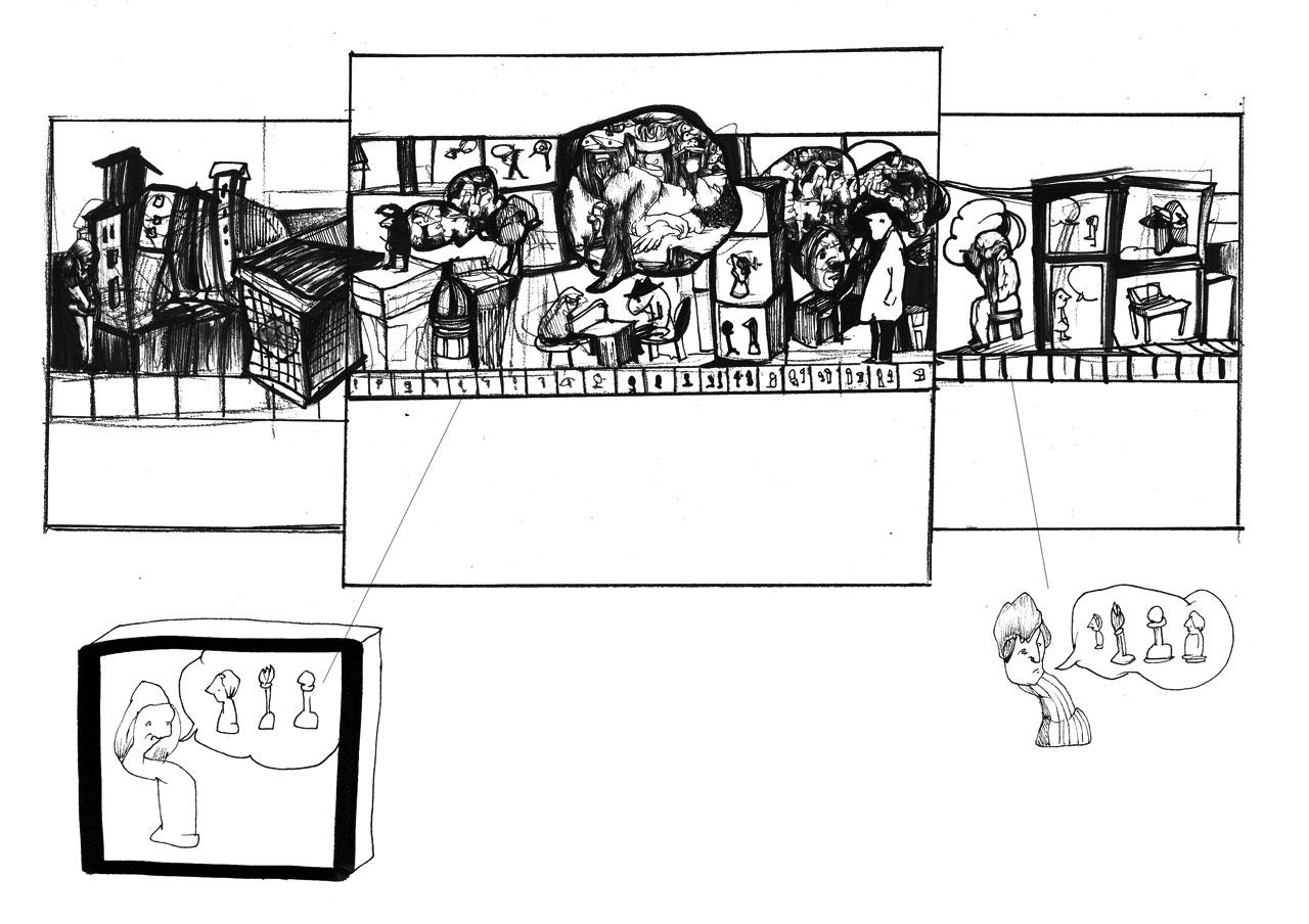 InscrutableComicMuralSketch.jpg