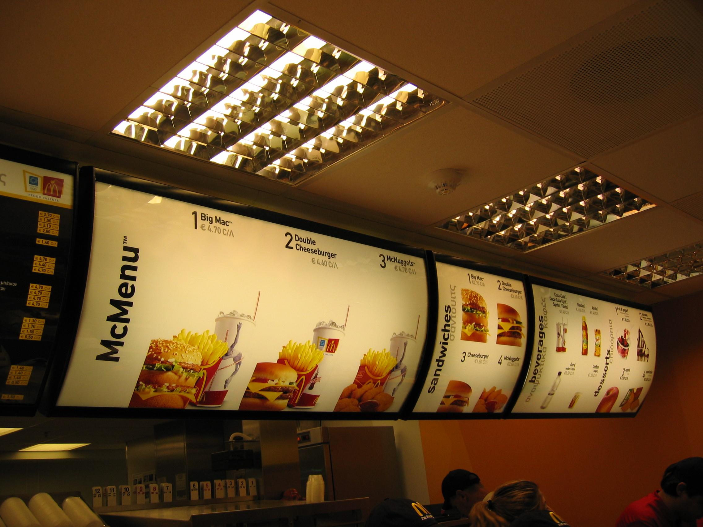 McDonald's again