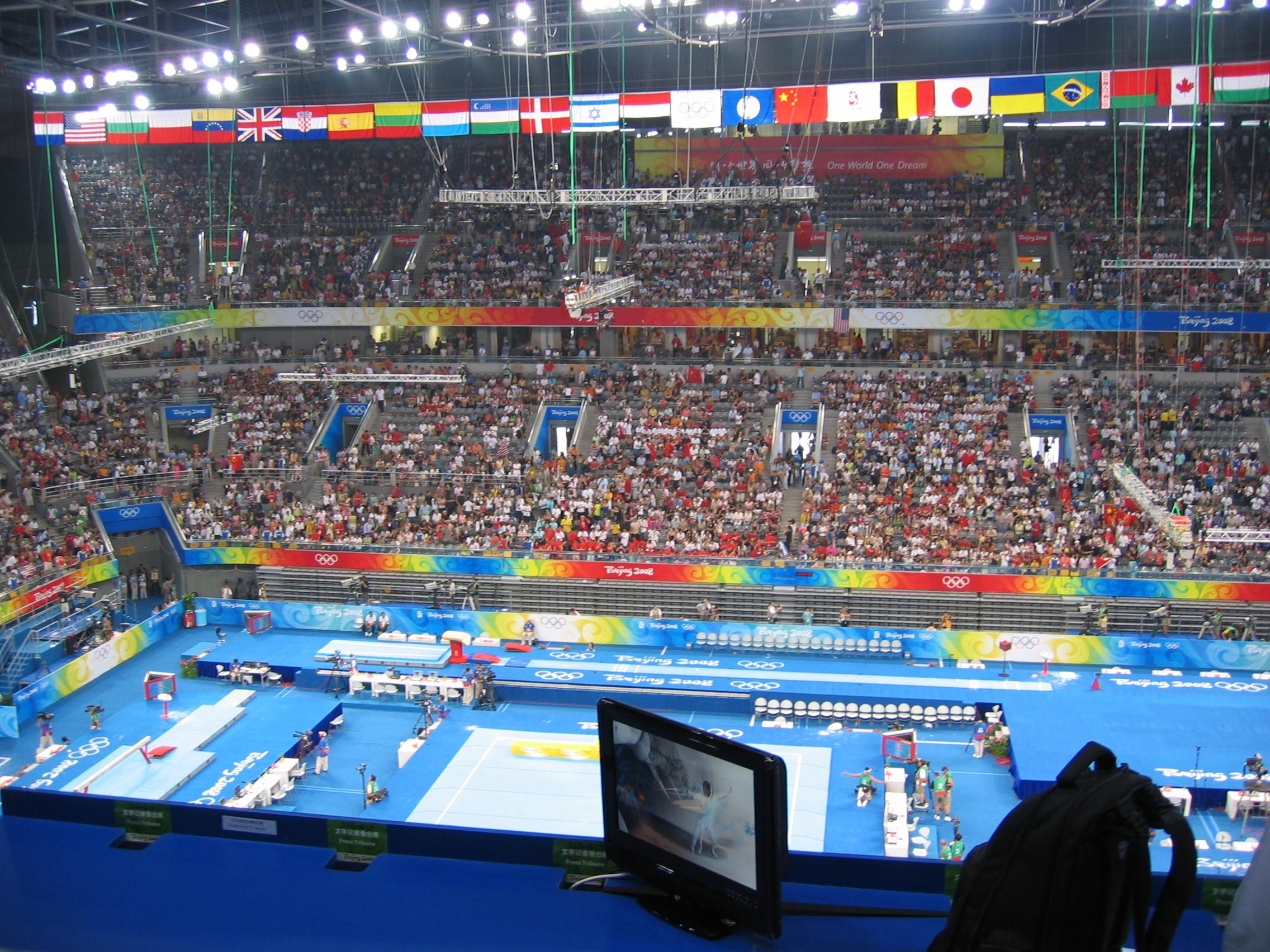 National Indoor Stadium and women's gymnastics