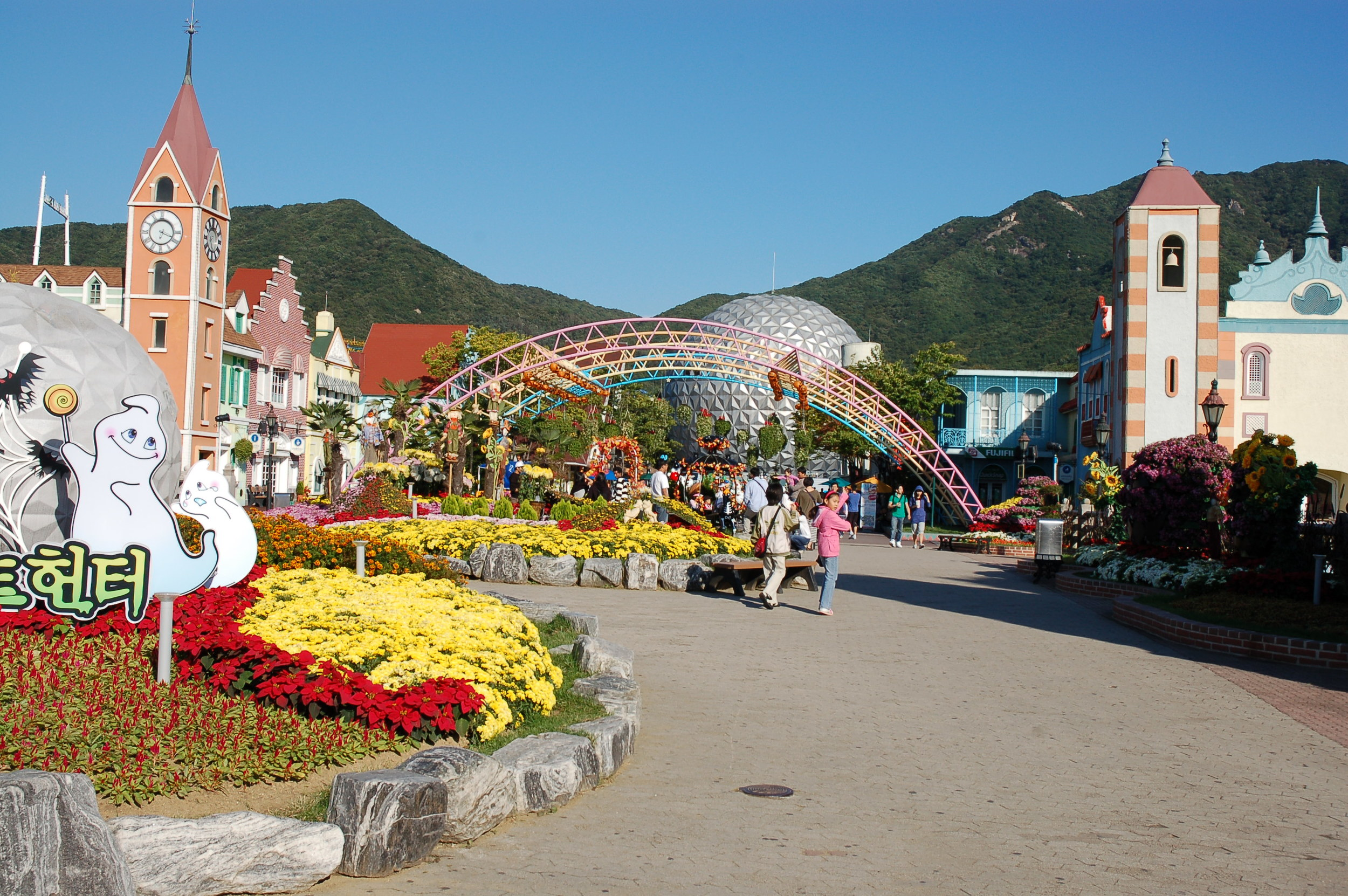 Seoul Land Entrance