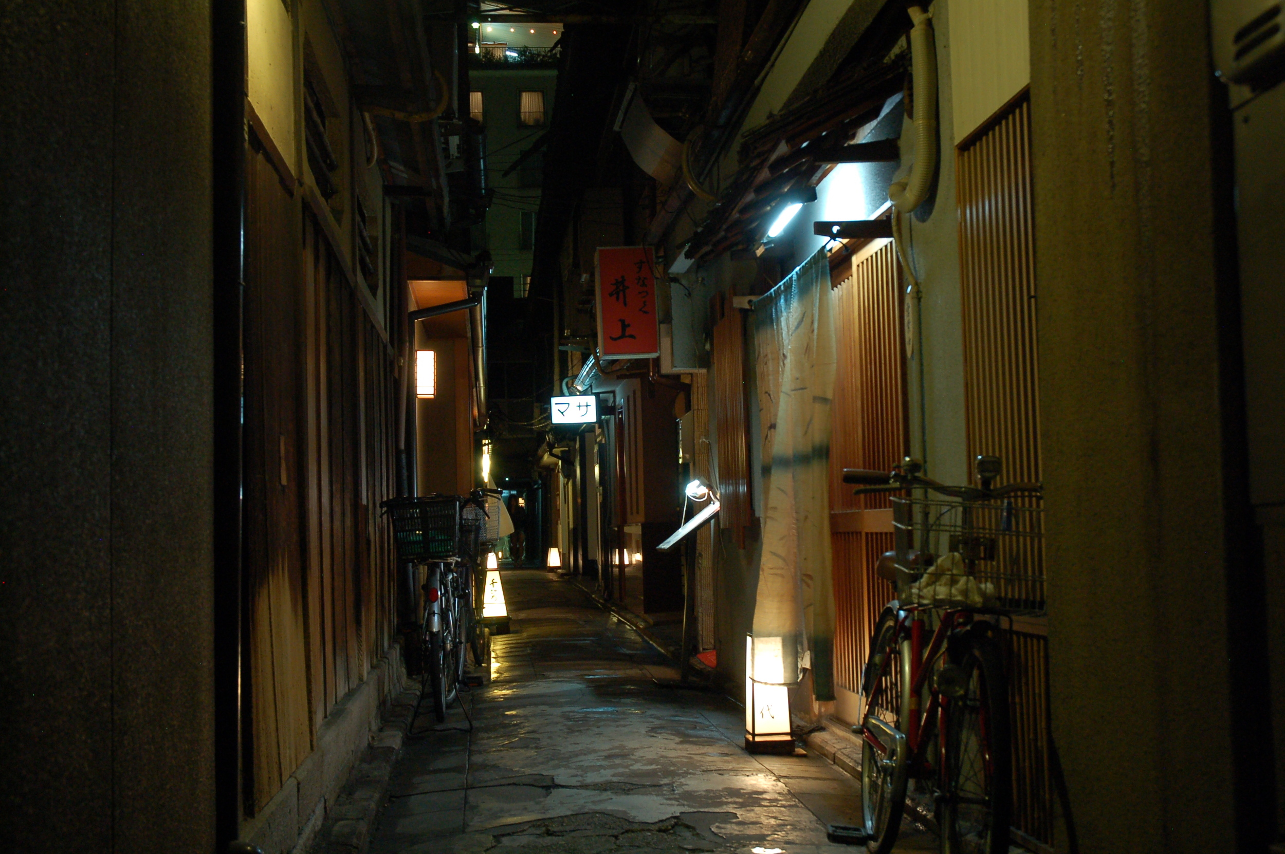 Gion District streets - Geisha Hunting