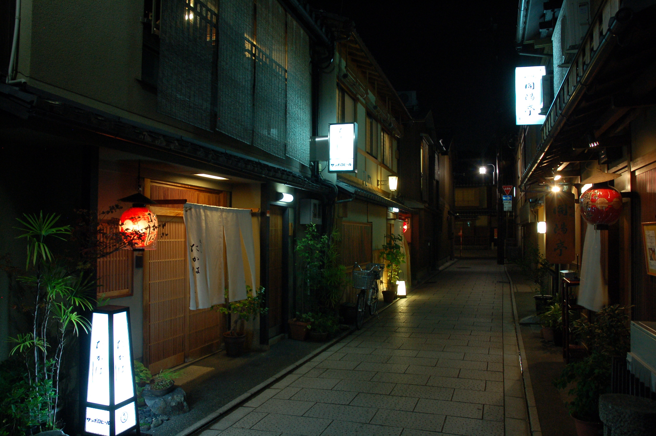 Gion streets are like movie sets