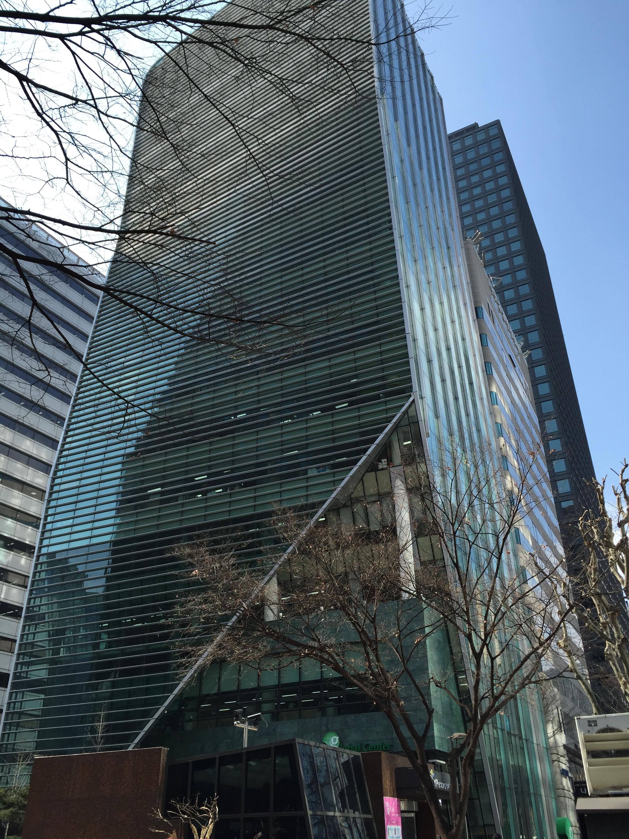 Seoul Global Center Building