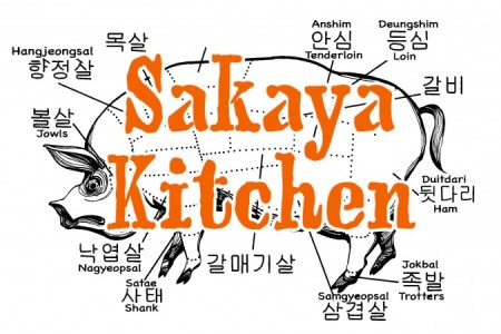 Fonte: http://burgerbeast.com/2012/11/29/sakaya-kitchens-wynwood-food-truck-fest-during-art-basel/