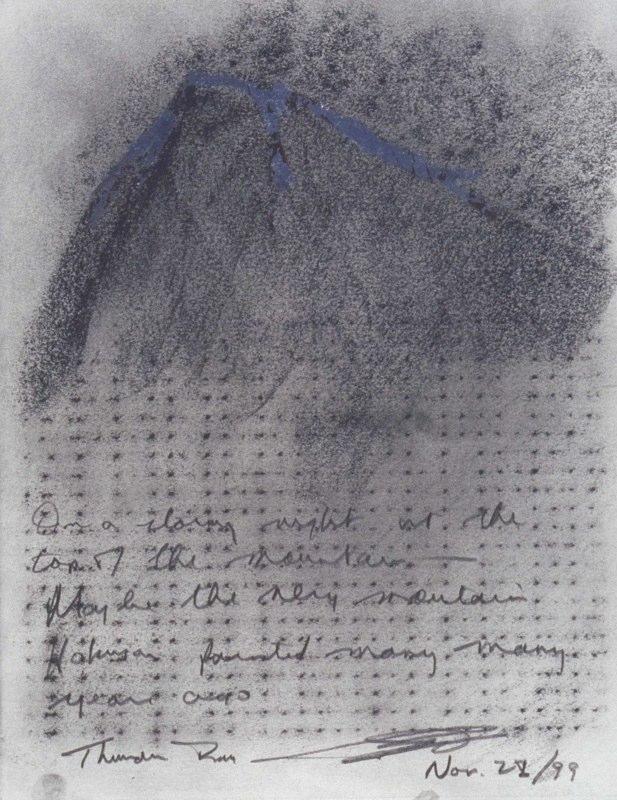 V, Nov, 28, 1999, GSLP, 8.5x11.jpg