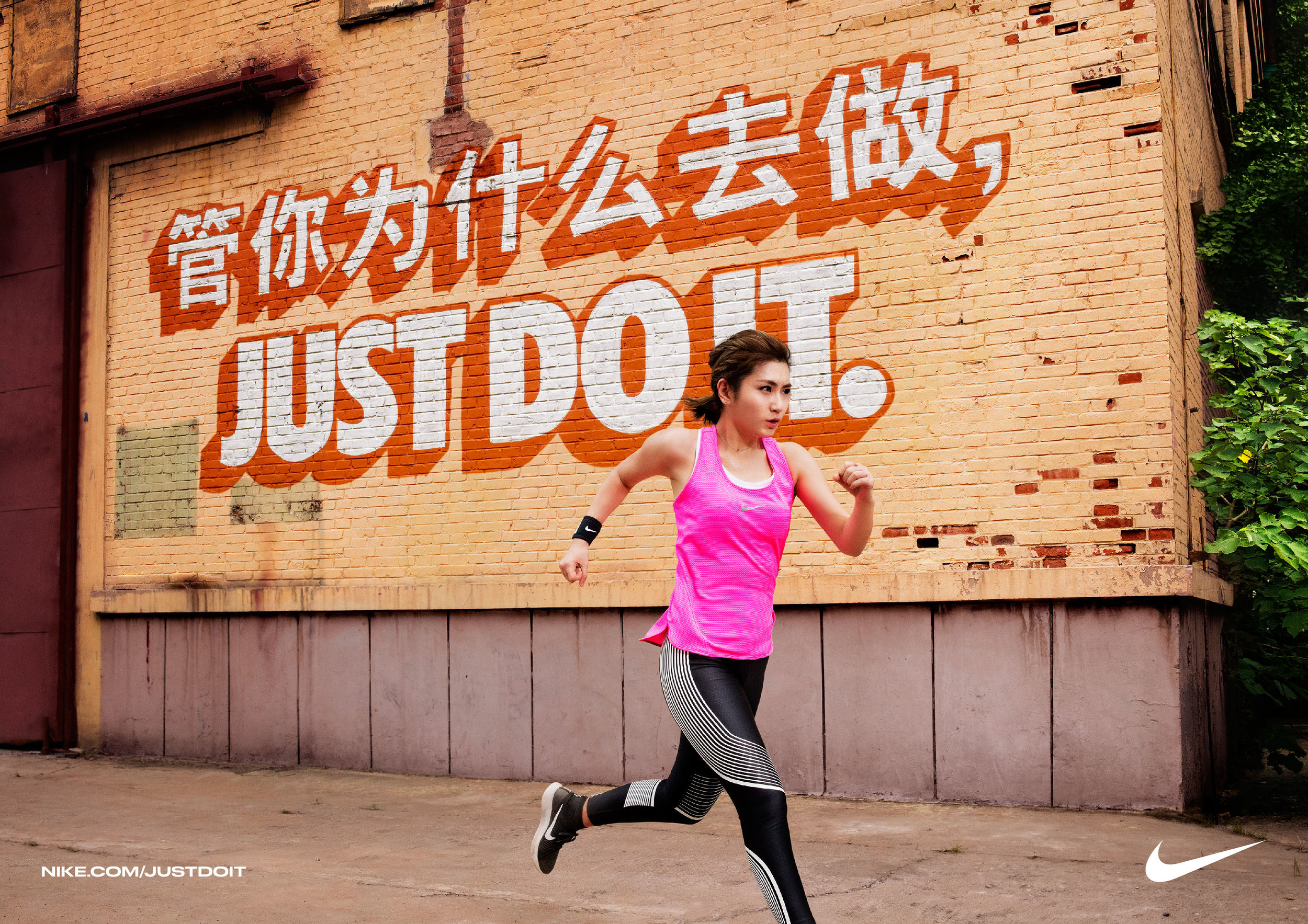 Master_JDI_Running-H.jpg
