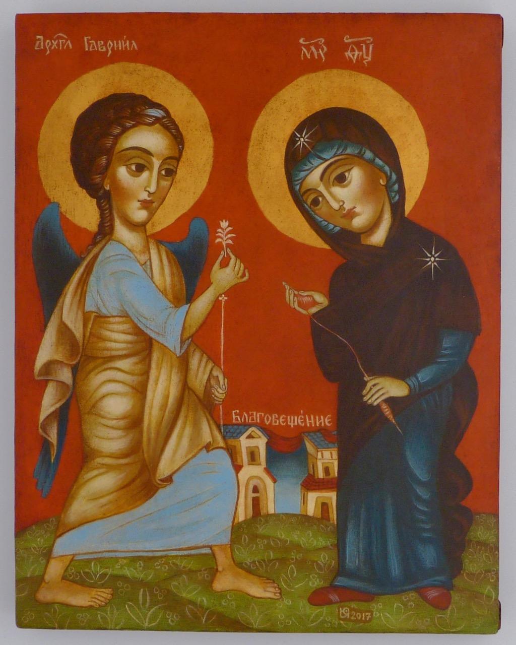 """The Annunciation By Iconographer and Fine Artist Julia Stankova Sofia, Bulgaria 8"""" x 10"""" Sold"""