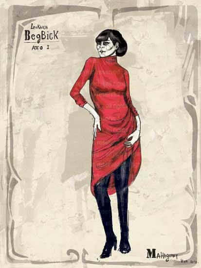 begbick-2atto1.jpg