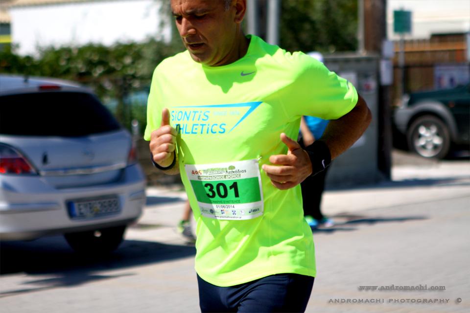 27.www.andromachi.com.jpg