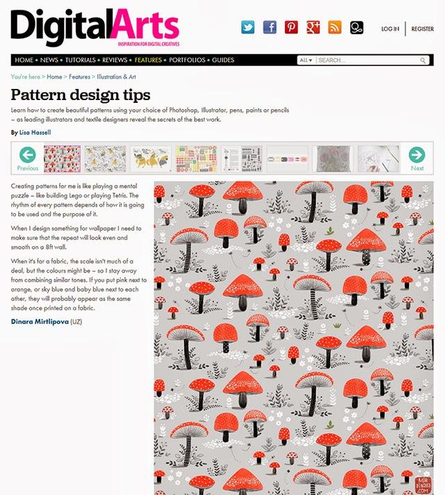 digital+arts+mirdinara.jpg