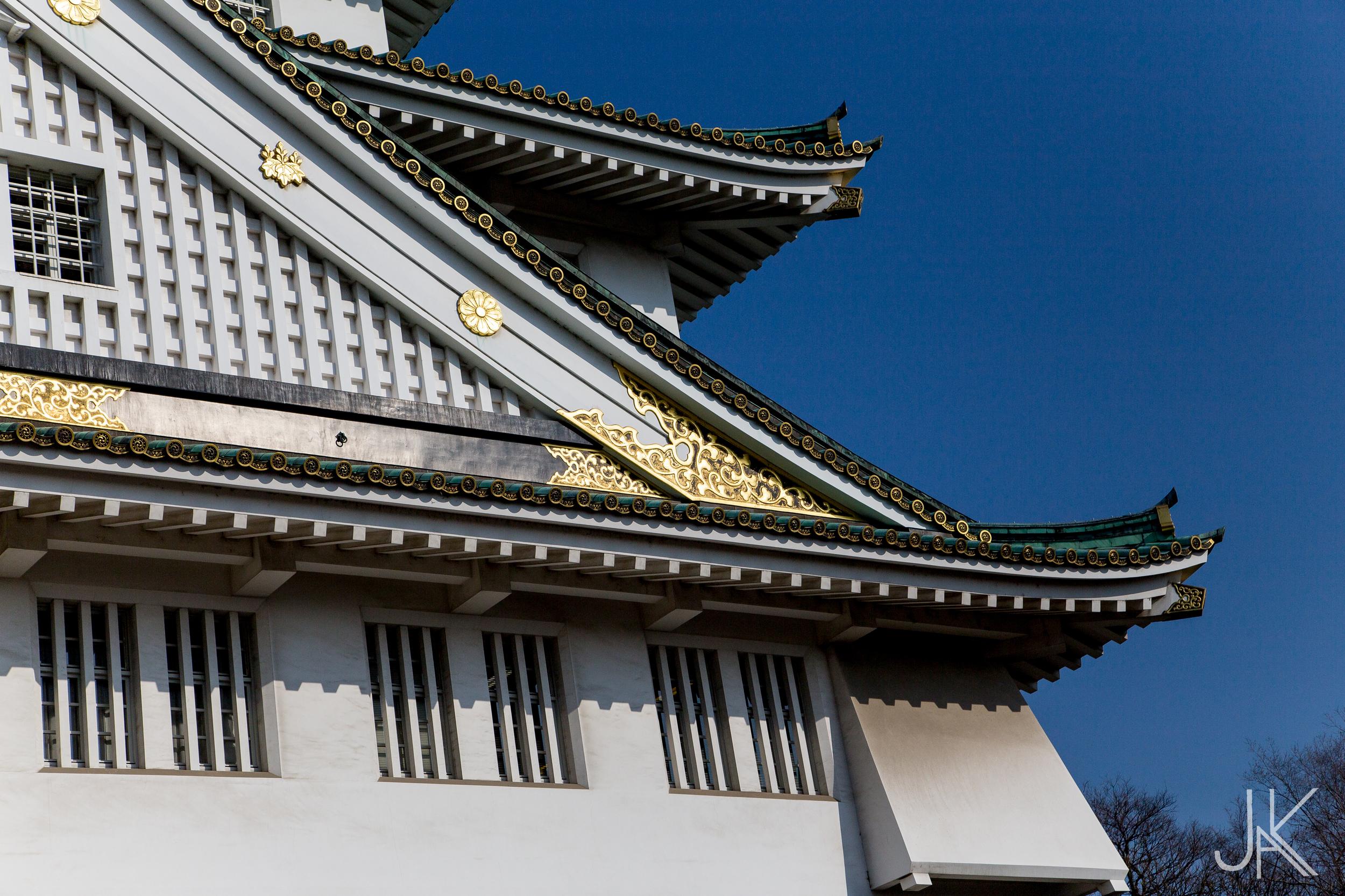 Osaka-do Element