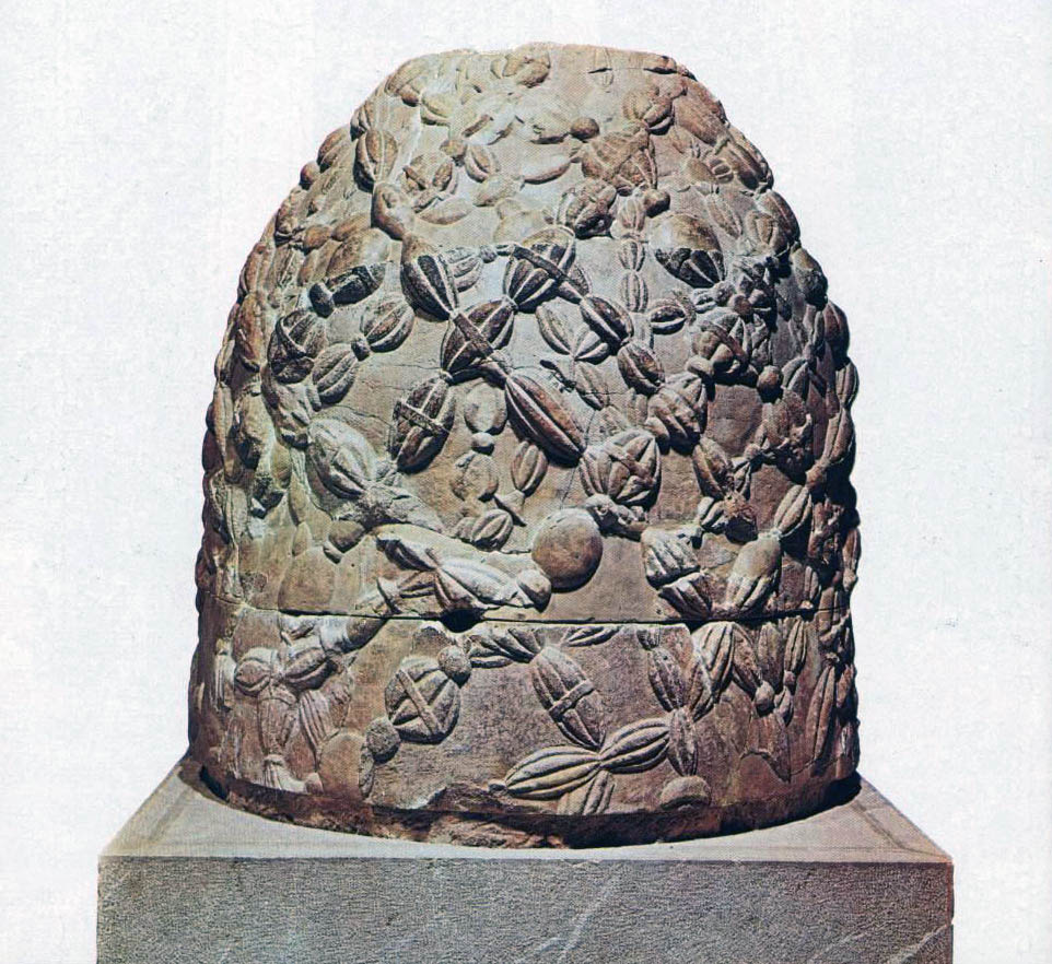 """Omphalos  (""""the navel of the world""""), the foundation stone at the Apollo temple in Delphi, Delphi Museum"""