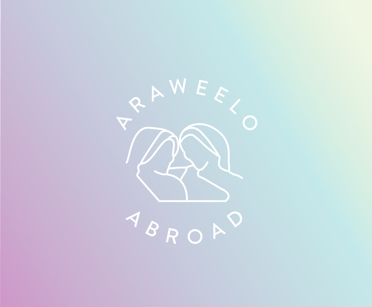 araweelo_abroad_logo_web_2.jpg