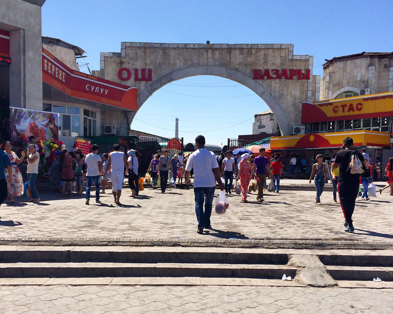 Oszski Bazar w Biszkeku