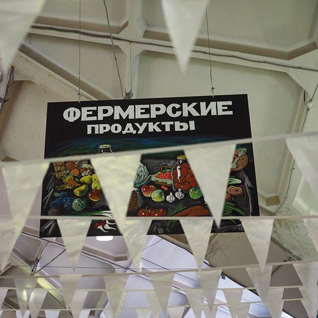 Moscow's beautifully renovated Danilovsky Market