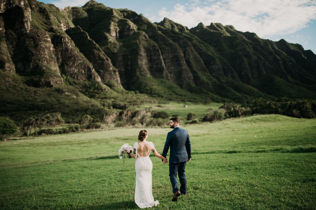 Epic Wedding Views.PNG