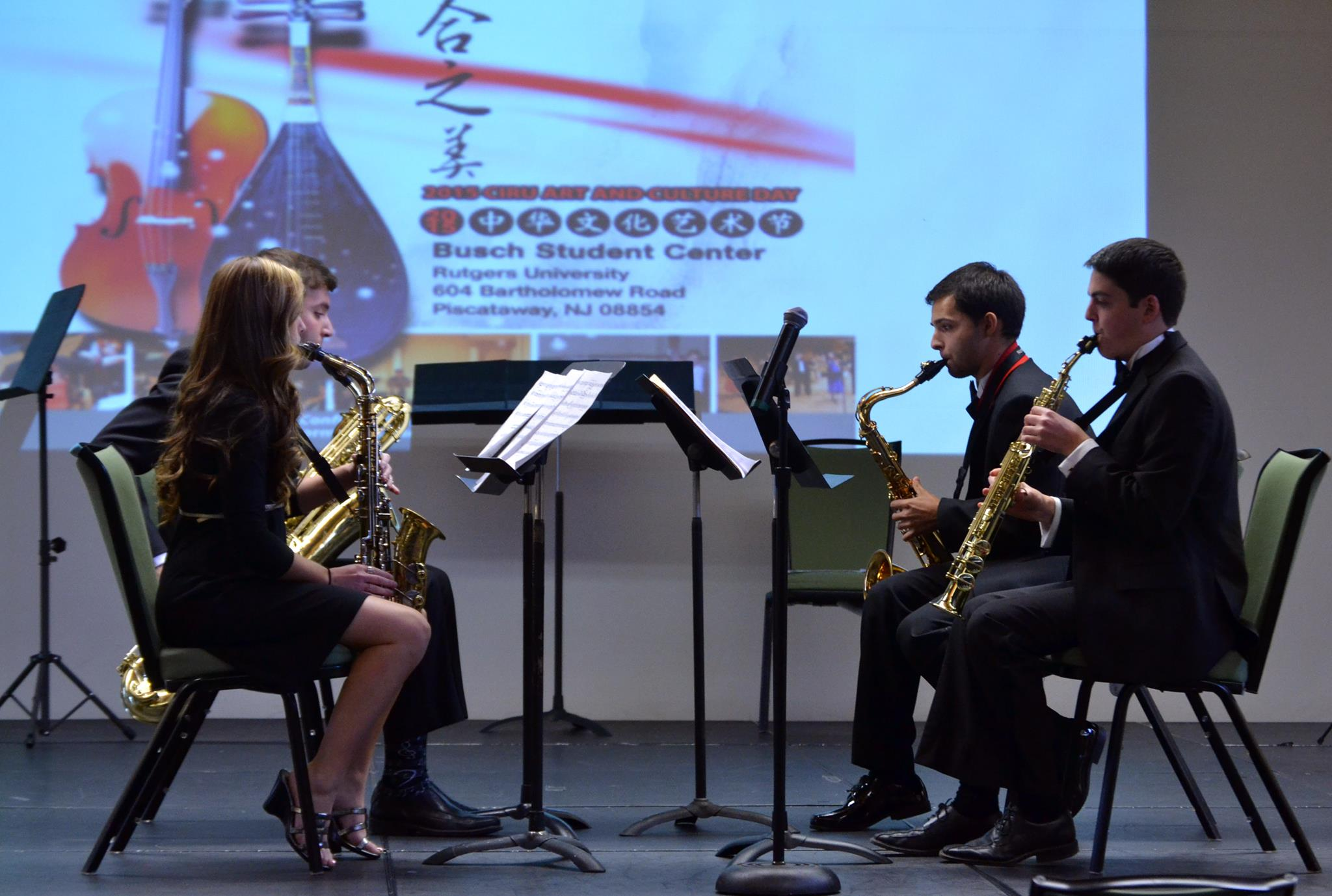 The Saxophone Quartet reflects on the cross-segment of American music