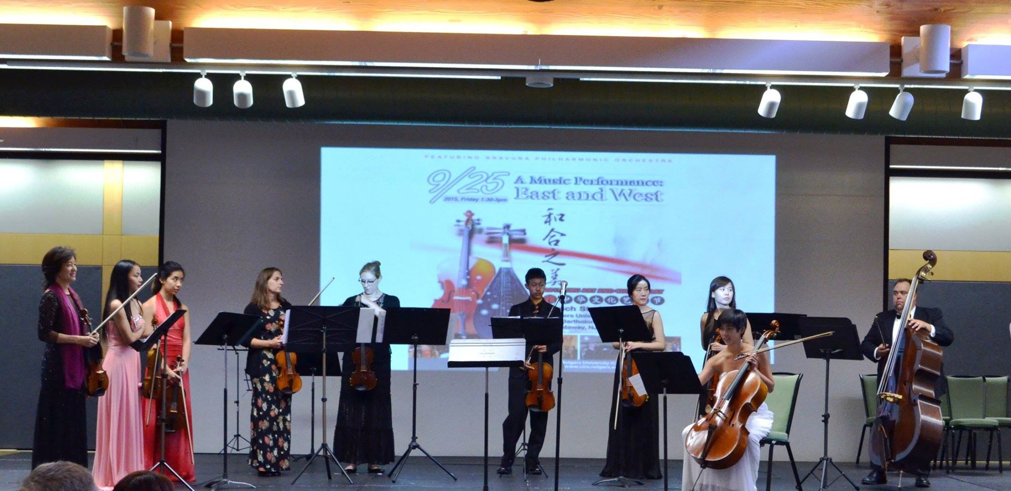 The Bravura Strings Ensemble performs the Four Seasons of Formosa