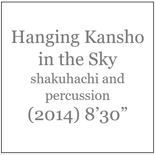 Hanging Kansho in the Sky.PNG