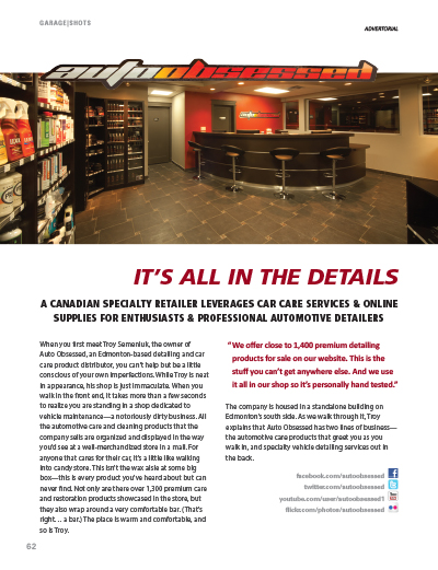 Click the image above to see a 2 page Advertorial example