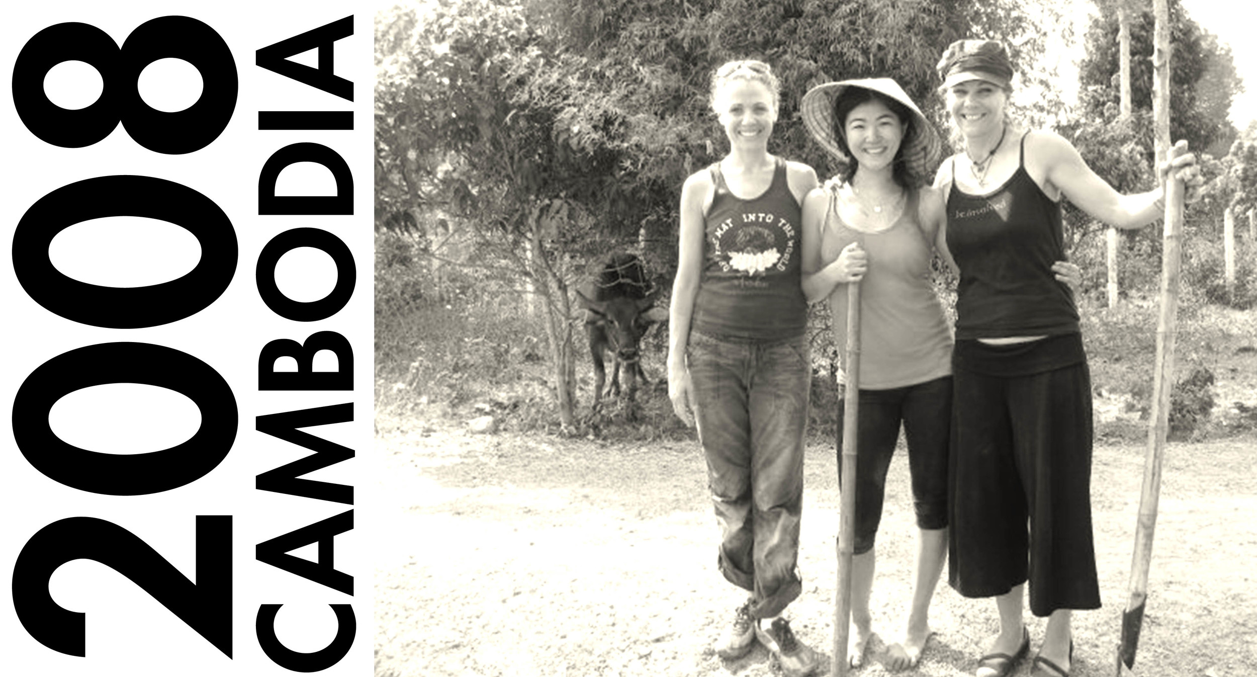 2008 | Cambodia.jpg