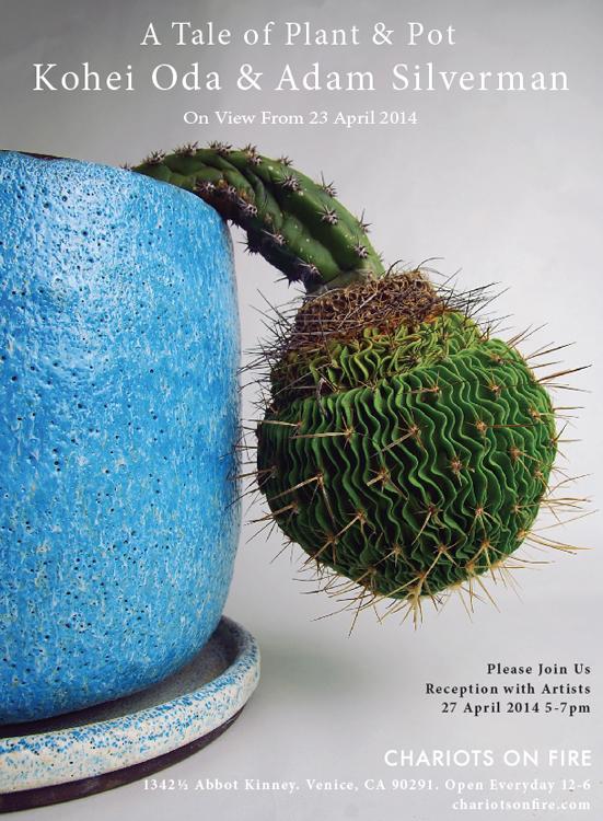 A+Tale+of+Plant+&+Pot_S.jpg