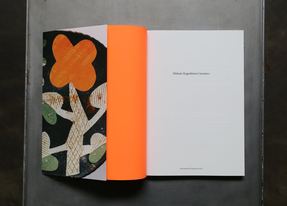 """Makoto Kagoshima Ceramics"""