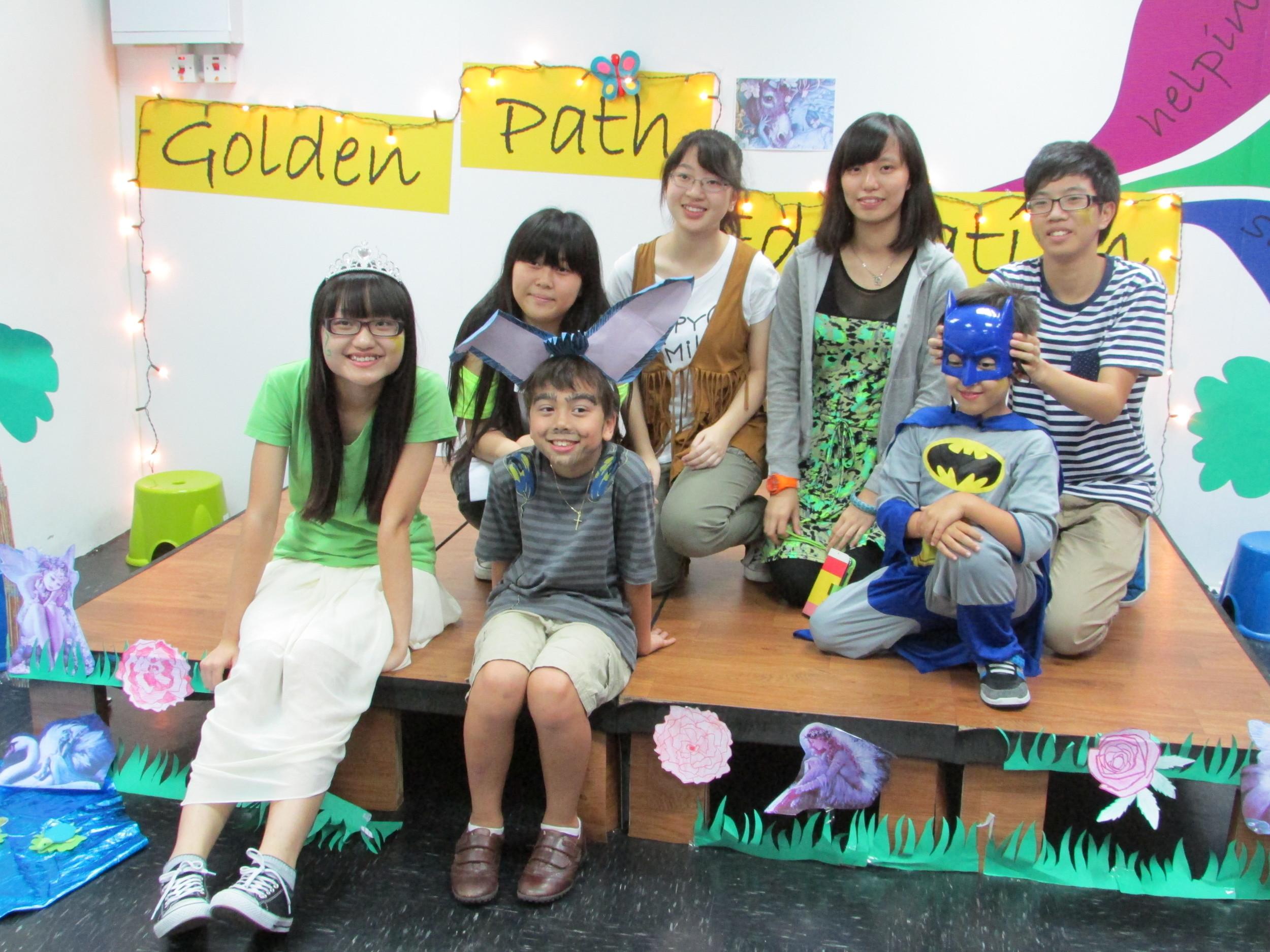 GoldenPatha.JPG