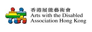 HKADA_logo