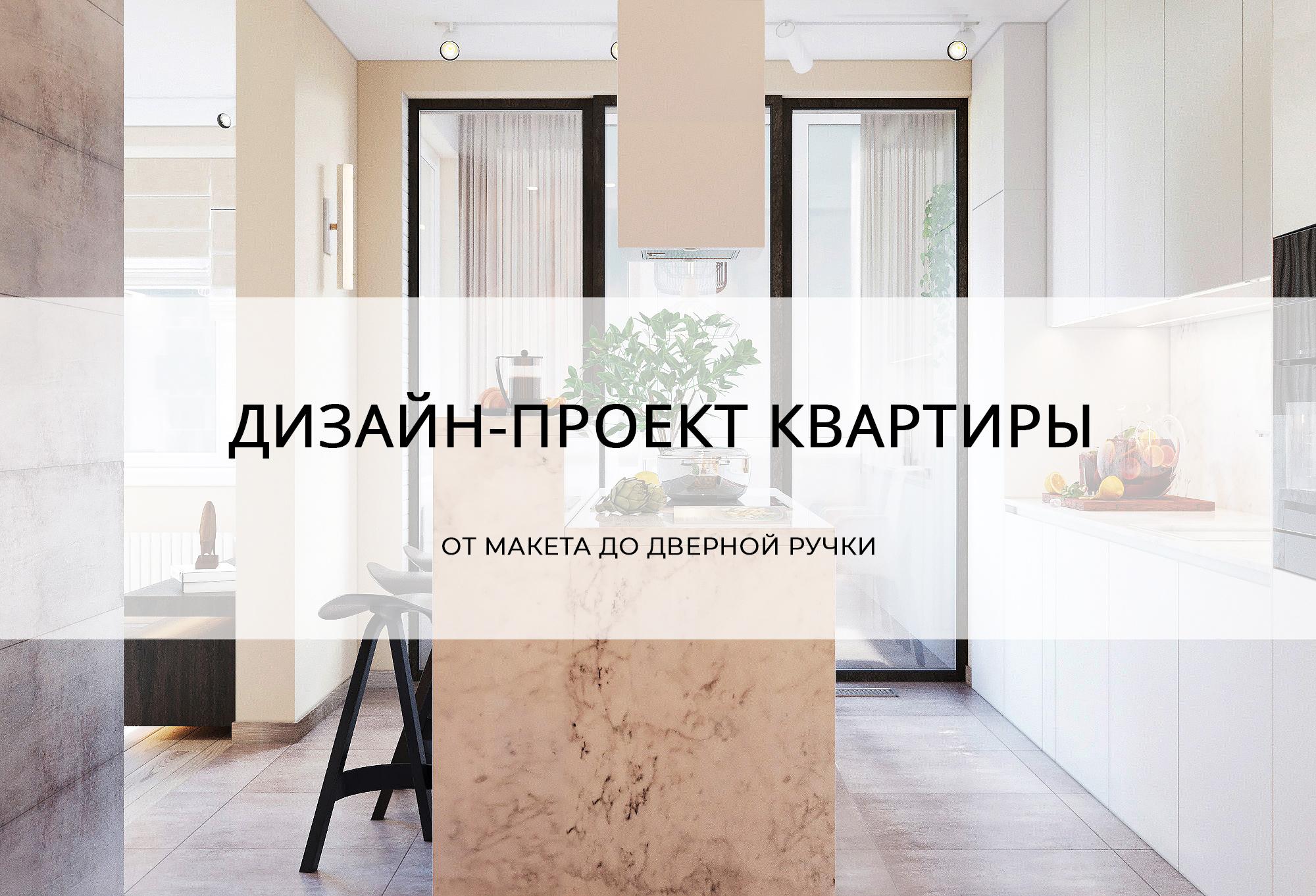 1_Кухня_Гостиная (18а).jpg